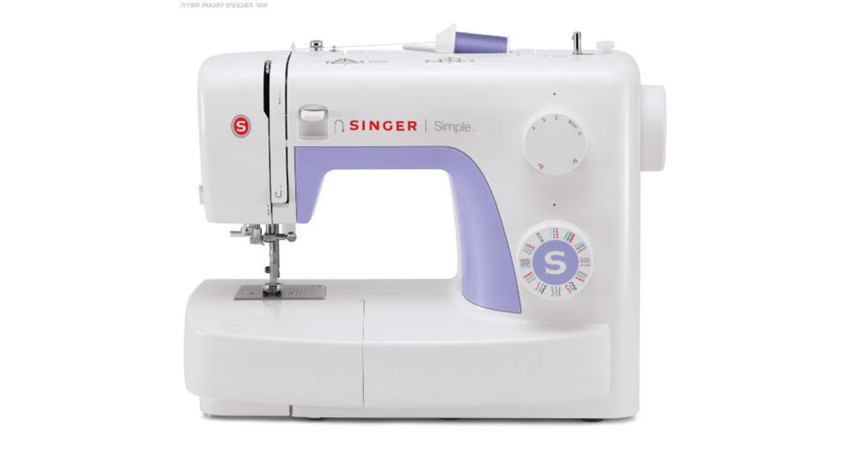 SINGER Simple 3232 Portable 32 Built-In Stitches Sewing Machine image